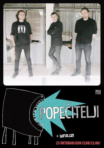 Popecitelji_web plakat